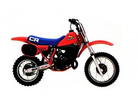 KIT PLASTIQUES HONDA CR80 1983/84 - CR60 1983
